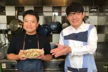 『わたナギ』料理監修・栗原心平×キャスト・飯尾和樹のSP動画が公開