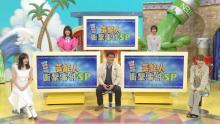 前田敦子、AKB時代の衝撃事件を告白 元日の病院で中居正広と遭遇秘話も