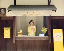 カラダに優しいシンプルレシピが人気♡京都発バナナジュース「サンキューバナナ」が神戸元町に期間限定OPEN♩