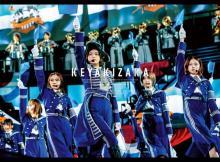 欅坂46、マリンルックの『欅共和国2019』ジャケ写真公開