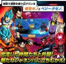 『スーパードラゴンボールヒーローズ』ビッグバンミッション3弾に黒いジャネンバ登場!稼働日は8/6だ!! 【アニメニュース】