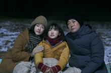 芦田愛菜の両親役に永瀬正敏&原田知世 映画『星の子』追加キャスト発表