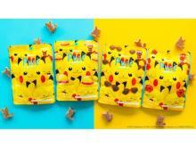 「ピカチュウ ピュレグミ」第二弾が夏デザインのパッケージ4種で登場!