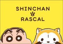 SHINCHAN & RASCAL コラボグッズの先行販売が7月25日からスタート! ~しんのすけ、&#12