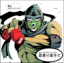 日本から世界へNinja漫画の決定版を発信するプロジェクト『Ninja World』ついに2020年7月20日、その姿を現します! 【アニメニュース】