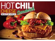 暑い夏にぴったり!KFCの辛口新商品「ホットチリチーズサンド」が登場