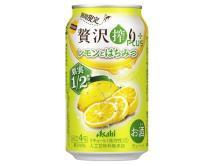"""アサヒ「贅沢搾りプラス」に期間限定""""レモンとはちみつ""""フレーバーが登場!"""