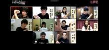 小池徹平主演『るろ剣』ミュージカル配役発表 志々雄真実役は黒羽麻璃央