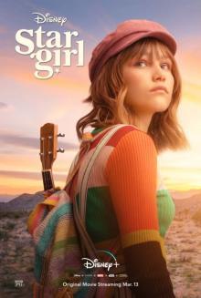 映画『スターガール』で注目の16歳、グレース・ヴァンダーウォール