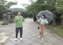『有吉くんの正直さんぽ』4ヶ月ぶり外ロケ 生野陽子アナがカメラ回す