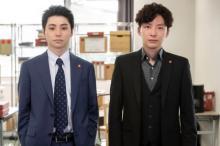 村上虹郎、『MIU404』で星野源の元相棒役「2人の距離感に注目して」