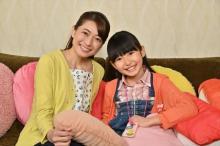 乙葉、10歳の少女のママ役で『仮面ライダー電王』映画に出演
