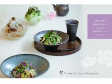 """和歌山県産""""龍神梅""""を食す!「Cosme Kitchen Adaptation」夏限定メニュー"""