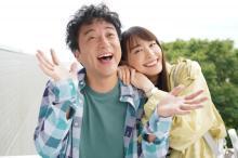 新垣結衣、1年8ヶ月ぶり連ドラ撮入 ムロツヨシと仲良し夫婦写真も初公開
