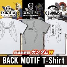 『ガンダムW』背面モチーフのTシャツ発売 ウイング、サンドロック、トールギスの3種展開