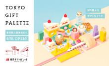 ねこ&チーズ好きさんはマストチェック♡東京駅にオープンする新スイーツブランド「ネコシェフ」が気になる♩