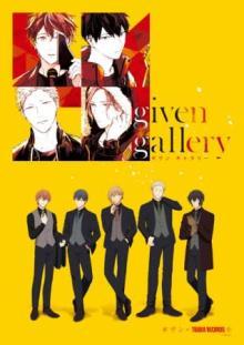 TVアニメ「ギヴン」映画公開記念、8月8日~8月23日 タワレコ渋谷8階で「ギヴンギャラリー」開催!映画 ギヴン×TOWER RECORDS コラボグッズを販売! 【アニメニュース】