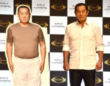 松平健、17キロ減量に成功 体力年齢が20代に「理想の体になった」