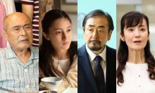 石原さとみ主演『アンサング・シンデレラ』第4話ゲストに伊武雅刀、久保田紗友ら