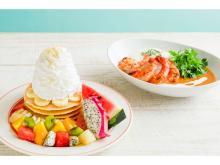 夏季限定!「Eggs 'n Things」に南国気分が味わえるパンケーキ&カレー登場