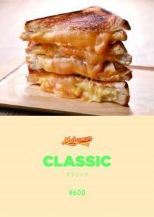 とろけるチーズがたまらない♡幻のグリルドチーズサンドイッチ「Meltyman」が1年ぶりに期間限定で復活!
