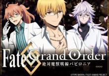 「Fate/Grand Order -絶対魔獣戦線バビロニア-」コラボ眼鏡  ギルガメッシュ、マーリン、ロマニ・アーキマンの3モデル 受注開始! 【アニメニュース】