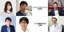 秋元康氏プロデュースラジオ 乃木坂46山崎怜奈&井沢元彦氏が生トーク