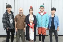 King Gnu 井口理、地上波ドラマ初出演 『MIU404』でデリバリー配達員役に起用