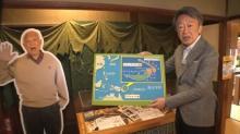 """テレ東×池上彰の戦争特番、終戦75周年の今年のテーマは""""感染症と戦争"""""""