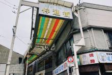 遠くに行けないなら、東京で1番HOTな街をお散歩しよ♡「かわいい」が満載な西荻窪のおすすめスポット6選