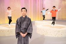 """尾上菊之丞が考案、日本舞踊版""""筋肉体操""""誕生 『にっぽんの芸能』で紹介"""