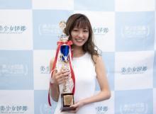 『美少女図鑑アワード』21歳のYouTuber・佐藤夕璃さんがGP