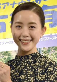TBS古谷有美アナ、産休入りを報告「元気な赤ちゃんを生んできます!」