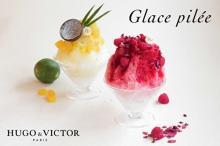 ラズベリー×トロピカルのご褒美かき氷♡ユーゴ&ヴィクトール、夏限定「グラス ピレ」が都内2店舗にお目見え♩