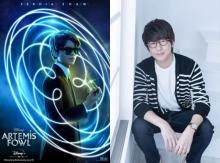 花江夏樹、ディズニー映画で12歳の天才少年役「子どもと大人の丁度狭間を意識して演じた」