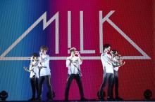 M!LK、夏の配信ライブで新曲披露 テーマは「夏と巡り合い」