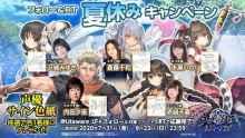 うたわれるもの ロストフラグ、ゲーム内新イベント「海月夜の唄姫」を開催!イベント限定キャラクター登場&豪華プレゼントキャンペーンも。 【アニメニュース】