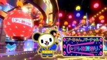 ゴーちゃん。バーチャル★テレ朝夏祭り、7日から3日間開催