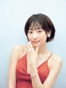 武田玲奈「ちょっぴり大人なお家デート」 キャミソール姿で美肌披露