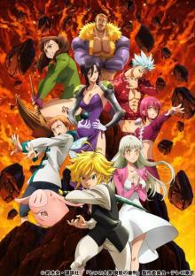 アニメ『七つの大罪』シリーズ最終章、来年1月開始 ホーク塗り絵コンテスト開催