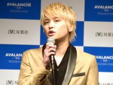 手越祐也、今後はNEWSの楽曲を「歌うつもりはない」 16日にオンラインでライブ開催へ