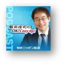 ニッポン放送、ポッドキャストコンテンツ月間500万DL超え 過去最高の数値に