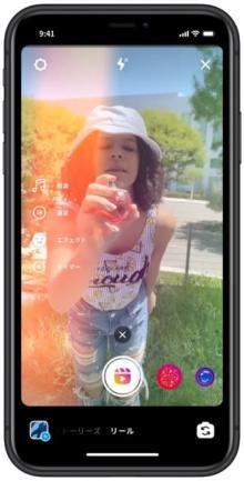 インスタグラム、短尺動画の投稿・発見する新機能『REELS』を発表