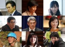 財前直見『美食探偵』に続き中村倫也の母親役 映画『サイレント・トーキョー』追加キャスト発表