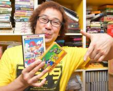 """ファミコン芸人フジタが選ぶ 「終わると険悪に?あの頃僕らは真剣だった""""対戦ゲーム""""」7選"""