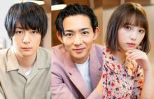 竜星涼×犬飼貴丈×与田祐希 映画『ぐらんぶる』で「青春を味わった」