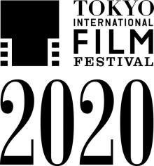 『東京国際映画祭』予定通り10・31開幕 映画館での上映が基本に