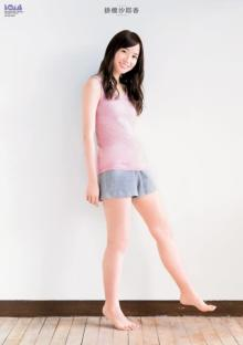 乃木坂46・掛橋沙耶香、スラリと伸びた美脚披露 17歳のリアル女子高生が魅力発揮