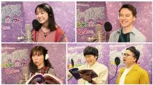 上白石萌音、明るく伸びやかな歌声を披露 アニメ映画『トロールズ』日本版予告映像解禁