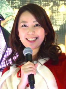 テレ東の須黒清華アナが結婚報告「ポジティブな方向に導いてくれる大切な存在」
